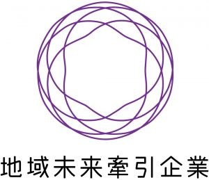地域未来ロゴ