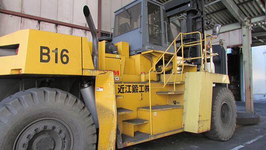 37t Large Forklift